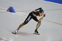 SCHAATSEN: ERFURT: Gunda Niemann Stirnemann Eishalle, 22-03-2015, ISU World Cup Final 2014/2015, Nao Kodaira (JPN), ©foto Martin de Jong