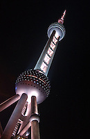 The iconic Oriental Pearl TV Tower in the Pudong area of  Shanghai,China. .