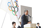 JOCTsunekazu Takeda, <br /> AUGUST 24, 2016 : The Olympic flag welcoming ceremony at Haneda Airport in Tokyo, Japan. The Olympic flag was passed to new Tokyo governor Yuriko Koike from IOC President at the Rio de Janeiro 2016 Olympic Games closing ceremony on August 21. Tokyo will host the 2020 Olympic Games. (Photo by AFLO SPORT)