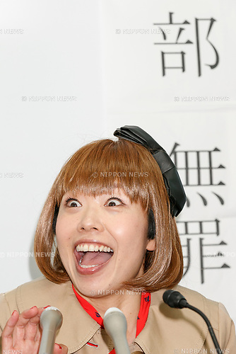 Japanese artist Megumi Igarashi attends a press conference on April 13, 2017, Tokyo, Japan. Igarashi also known as Rokudenashiko was declared partly innocent by the Tokyo District Court, today April 13, after first being arrested in 2014 for distributing 3D data of her genitals as part of a crowd funding project to make a kayak based on her vulva. She had been found guilty in 2016 of breaking obscenity laws and fined JPY 400,000 but appealed that ruling. She was found guilty of distributing obscene data via the internet but innocent for displaying her art. Her fiancé Mike Scott of The Waterboys was also in Tokyo to attend the hearing. (Photo by Rodrigo Reyes Marin/AFLO)