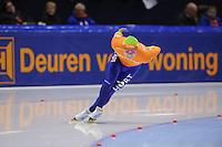 SCHAATSEN: HEERENVEEN: Thialf, Essent ISU World Cup, 02-03-2012, 1500m, Koen Verweij (NED), ©foto: Martin de Jong