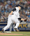 Masahiro Tanaka (Yankees), JUNE 9, 2015 - MLB : New York Yankees starting pitcher Masahiro Tanaka tries to catch the ball during a baseball game against the Washington Nationals at Yankee Stadium in New York, United States. (Photo by AFLO)