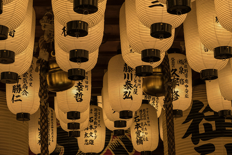 Paper lanterns illuminate a building on the grounds of Sumiyoshi Shrine, Osaka.