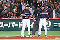 2013 World Baseball Classic 1st Round Pool A: Japan 3-6 Cuba