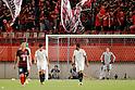 Soccer: J.League World Challenge 2017: Kashima Antlers 2-0 Sevilla FC