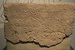 Israel, Jerusalem, dedicatory inscription from Ekron, 7th century BC, at the Israel Museum