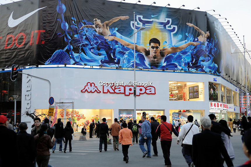 Nike billboard hangs above the Kappa store in Wangfujing street in Beijing, China..