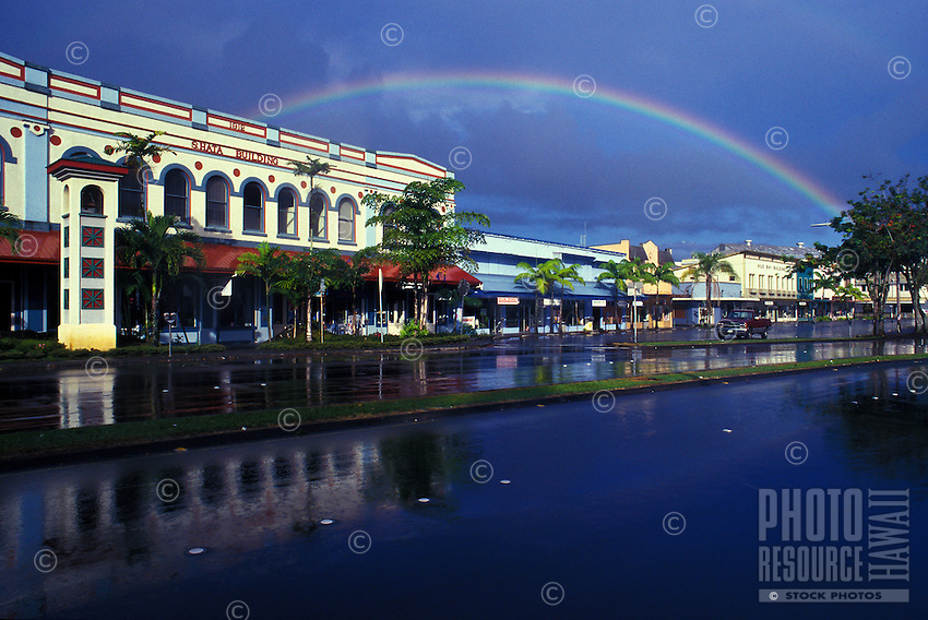 Town of Hilo, Big Island of Hawaii