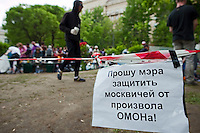 "Moscow, Russia, 12/05/2012..A poster reading ""Ask the mayor to protect Moscow people from the OMON riot police"" in Chistiye Prudy, or Clean Ponds, a park in central Moscow were some 200 opposition activists have set up camp."