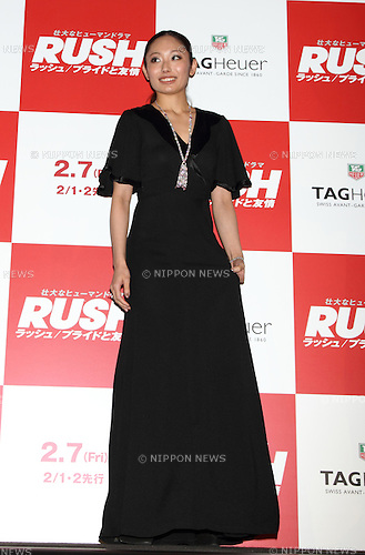 Miki Ando, Jan 30, 2014 : Miki Ando attends film'Rush' Japan premiere  on 30 Jan 2014, Tokyo Japan