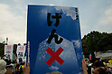 September 19, 2011, Harajuku, Tokyo, Japan - An Anti-Nuclear protester displays a placard depicting a Nuclear Reactor at the 'Sayonara-Nukes' rally held in Meiji Park. Police and local media estimates put numbers attending at between 20-50,000. (Photo by Bruce Meyer-Kenny/AFLO) [3692]