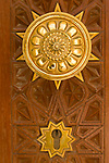 An intricate door handle of the Sultan Qaboos Grand Mosque, Muscat, Oman.
