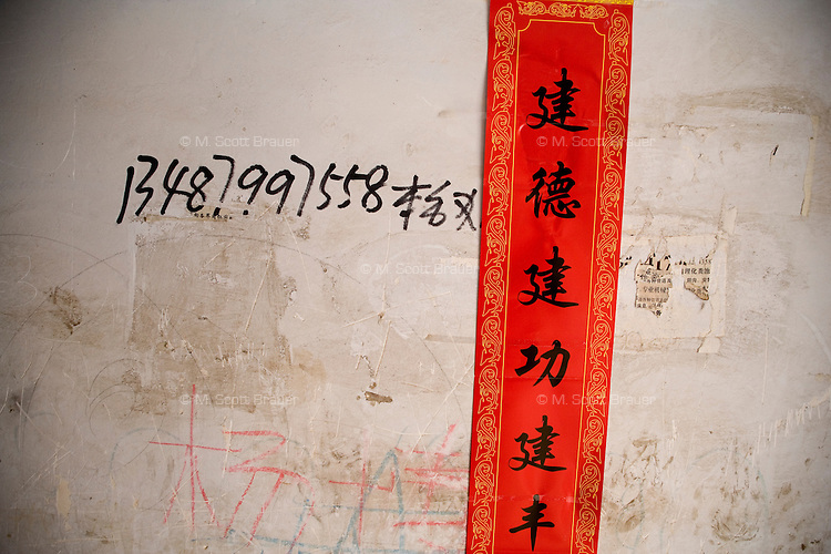 Laborers numbers are painted on a wall in Pingliang, Gansu, China.