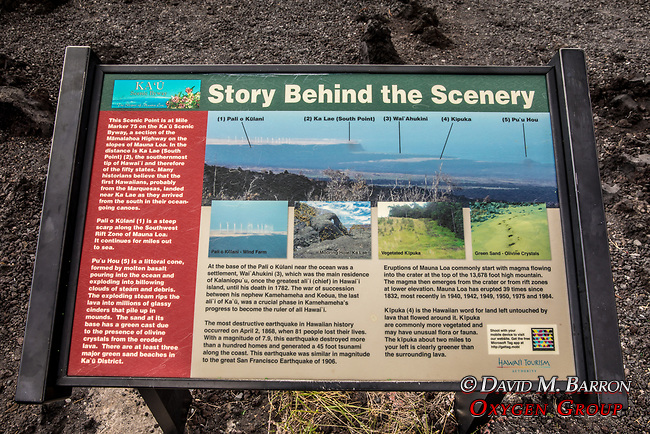 View Of Mauna Loa Interpretive Panel
