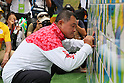 Yasuhiro Yamashita (JPN), <br /> AUGUST 2, 2016 : <br /> Welcome Ceremony for the Japanese delegation <br /> during the Rio 2016 Olympic Games <br /> at Athlete's Village, in Rio de Janeiro, Brazil. <br /> (Photo by YUTAKA/AFLO SPORT)