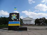 Leben im proukrainischen Kramatorsk