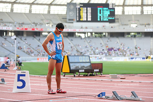 Yuzo Kanemaru (JPN), <br /> June 8, 2013 - Athletics : <br /> The 97th Japan Athletics National Championships, Men's 400m Final <br /> at Ajinomoto Stadium, Tokyo, Japan. <br /> (Photo by Daiju Kitamura/AFLO SPORT)