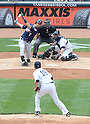 Joe Mauer (Twins), Masahiro Tanaka (Yankees),<br /> MAY 31, 2014 - MLB : Masahiro Tanaka (18) of the New York Yankees pitches agaisnt Joe Mauer of the Minnesota Twins during the first inning of a Major League Baseball game at Yankee Stadium in Bronx, New York, United States. <br /> (Photo by AFLO)
