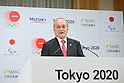 Mitsunori Torihara, <br /> APRIL 14, 2015 : <br /> Mizuho and Sumitomo Mitsui Financial Group has Press conference <br /> in Tokyo. <br /> Mizuho and Sumitomo Mitsui Financial Group announced that <br /> it has entered into a partnership agreement with <br /> the Tokyo Organising Committee of the Olympic and Paralympic Games. <br /> With this agreement, Mizuho and Sumitomo Mitsui Financial Group becomes the gold partner. <br /> (Photo by YUTAKA/AFLO SPORT) [1040]