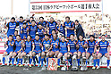 Rugby: 53rd Japan Rugby Football Championship - Panasonic Wild Knights 49-15 Teikyo University