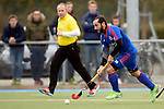 GER - Mannheim, Germany, March 19: During the 1. Bundesliga Herren hockey match between Mannheimer HC (blue) and Uhlenhorst Muehlheim (white) on March 19, 2016 at Mannheimer HC in Mannheim, Germany. Final score 1-1 (HT 0-0). (Photo by Dirk Markgraf / www.265-images.com) *** Local caption *** Guido Barreiros #26 of Mannheimer HC