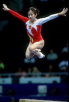 July 26, 1998; New York, NY, USA; Artistic gymnast Fei Meng of China performs on balance beam at 1998 Goodwill Games New York. Copyright 1998 Tom Theobald