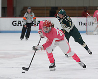 Boston University vs University of Vermont, January 25, 2015