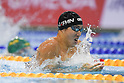 FINA Swimming World Cup 2018 Singapore
