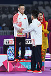 (L-R) Xiao Ruoteng, Lin Chaopan (CHN), <br /> AUGUST 20, 2018 - Artistic Gymnastics : Men's Individual All-Around Medal Ceremony at JIEX Kemayoran Hall D during the 2018 Jakarta Palembang Asian Games in Jakarta, Indonesia. <br /> (Photo by MATSUO.K/AFLO SPORT)