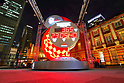 OMEGA Tokyo 2020 countdown clock unveiled at Tokyo Station