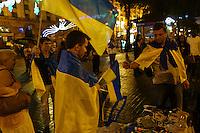Independence Day, Kyiv, Ukraine. August 24, 2014.