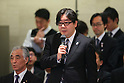 Yasushi Akimoto, March 26, 2014 : a conference held by directors of Tokyo Organizing Committee of the Olympic and Paralympic Games <br /> in Tokyo, Japan. (Photo by Yohei Osada/AFLO SPORT)