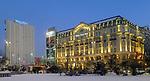 Hotel Polonia i Novotel w Warszawie, Polska<br /> Polonia Hotel and Novotel in Warsaw, Poland
