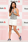 """Fashion model Anne Nakamura attends the Reebok Skyscape Fashion Show on April 15, 2015, Tokyo, Japan. Miranda Kerr, who is very popular in Japan, is the Reebok global ambassador for the new footwear line """"Skyscape"""". Models Anne Nakamura, Tina Tamashiro and Funassyi, mascot of Funabashi city in Chiba, also attended the event. (Photo by Rodrigo Reyes Marin/AFLO)"""