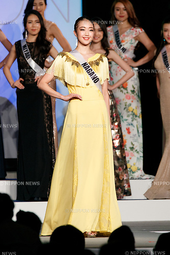 Miss Nagano, Natsuki Konishi, competes in an evening gown during Miss Universe Japan competition at Hotel Chinzanso Tokyo on July 4, 2017, Tokyo, Japan. Momoko Abe from Chiba who won the title will represent Japan in the next Miss Universe competition. (Photo by Rodrigo Reyes Marin/AFLO)