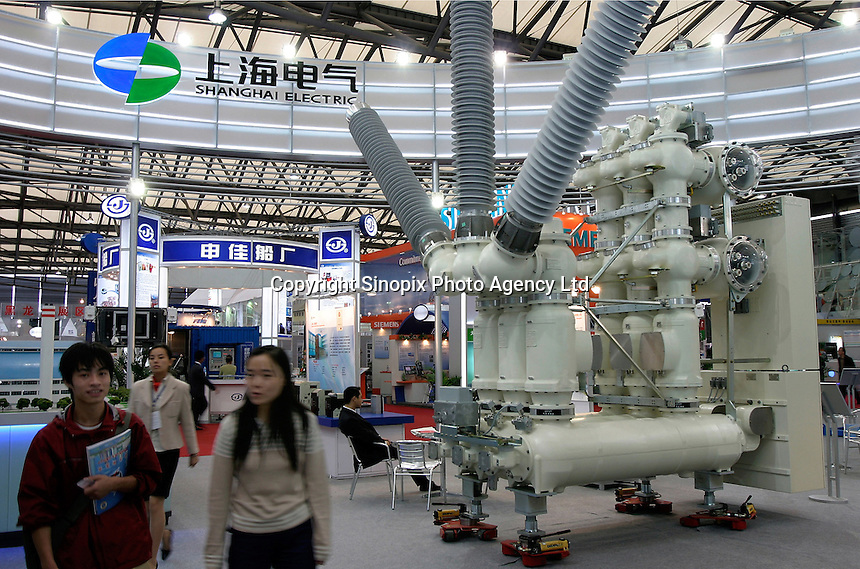 A dummy of Gas Insulated Switch gear up to 252 kV type 8DN9-11, is displayed at the booth of Shanghai Electric Power Generation Group in the 2004 Shanghai International Industrial Fair. Shanghai, China..