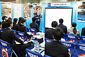 Japanese University students attend job fair for 2020 intake