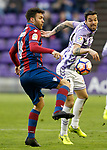 Real Valladolid's Andre Leao (r) and Levante UD's Victor Casadesus during La Liga Second Division match. March 11,2017. (ALTERPHOTOS/Acero)
