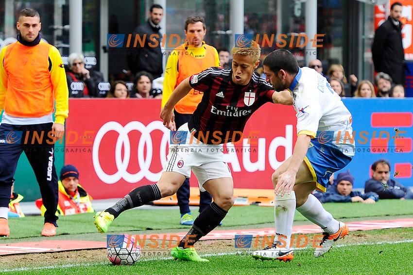 Keisuke Honda Milan<br /> Milano 01-05-2016 Stadio Giuseppe Meazza - Football Calcio Serie A Milan - Frosinone. Foto Giuseppe Celeste / Insidefoto