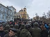 Vor seinem Wohnhaus versammelten sich Demonstranten.Verhaftung Saakaschwili am 5.12.2017 in Kiew.