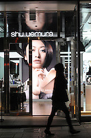 Shu Uemura cosmetics shop in Tokyo, Japan. Shu Uemura is a Japanese cosmetics brand famous for its make-up products..