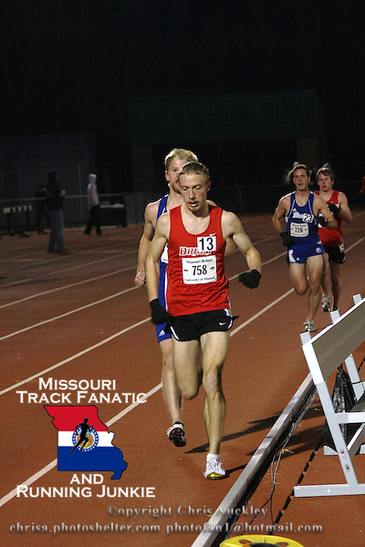 2009 Missouri Relays