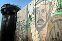 CHILD OF BETHLEHEM FEATURE MATERIAL. JUNE 2012. PHOTOGRAPHER CLARE KENDALL. Political graffiti adorning sections of the wall in The West Bank, Palestine.