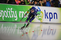 SCHAATSEN: ERFURT: Gunda Niemann Stirnemann Eishalle, 21-03-2015, ISU World Cup Final 2014/2015, Bob de Jong (NED), ©foto Martin de Jong