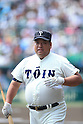 Koichi Nishitani (Osaka Toin),<br /> AUGUST 25, 2014 - Baseball :<br /> 96th National High School Baseball Championship Tournament final game between Mie 3-4 Osaka Toin at Koshien Stadium in Hyogo, Japan. (Photo by Katsuro Okazawa/AFLO)