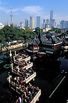 Asie, Chine, Shanghai, vieille ville, pont aux Neuf-Tournants et maison de thé Hu Xin Ting//Asia, China, Shanghai, old town, Nine-Curve bridge and Hu Xin Ting tea house