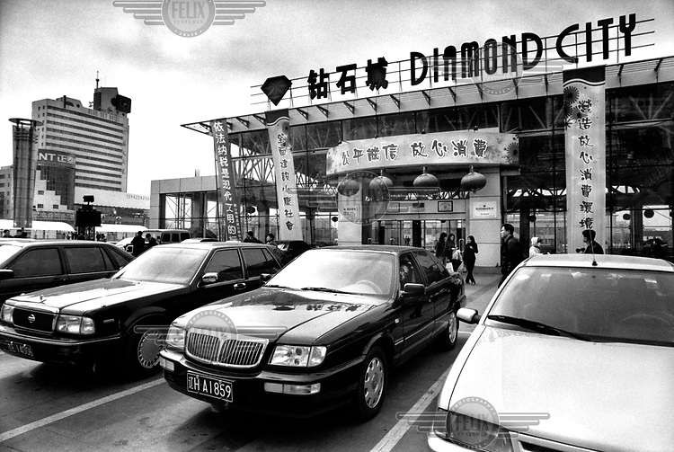 North East China.Province of Liaoning.04/2003.Diamond city in Anshan. The thirth city of Liaoning is known as the city of steel. It is also one of the most polluted cities of china with a huge unemployment rate because of the closing down of non-profitable factories..Copyright photo Dieter Telemans.