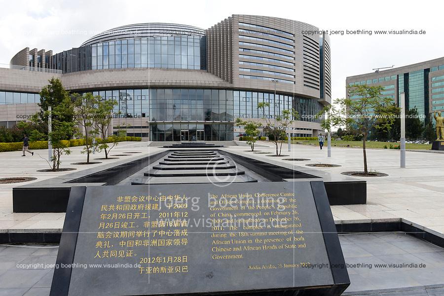 ETHIOPIA Addis Ababa, AU African Union new building, constructed and gifted by China / AETHIOPIEN, Addis Abeba, neues Gebaeude der AU Afrikanischen Union, gebaut und geschenkt von China