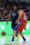 Dennis Smith Jr of Dallas Mavericks (L) in action against T.J McConnel of 76ers (R) during the NBA China Games 2018 match between Dallas Mavericks and Philadelphia 76ers at Universiade Center on October 08 2018 in Shenzhen, China. Photo by Marcio Rodrigo Machado / Power Sport Images
