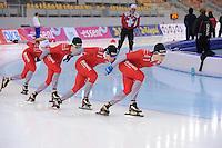 SPEEDSKATING: SOCHI: Adler Arena, 20-03-2013, Training, © Martin de Jong